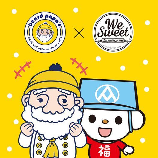 【beard papa's X 全聯We Sweet 聯名甜點】7/2~7/29