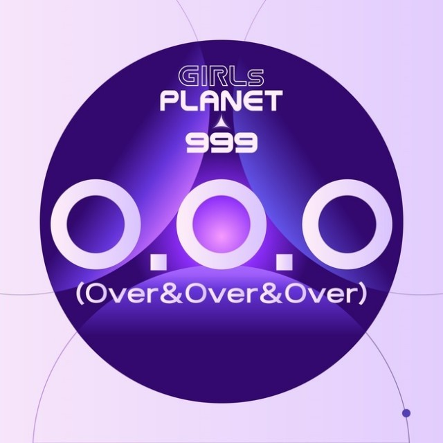 MNET《GIRLS PLANET 999》主題曲《O.O.O》表演影片公開